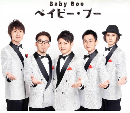 babyboo2